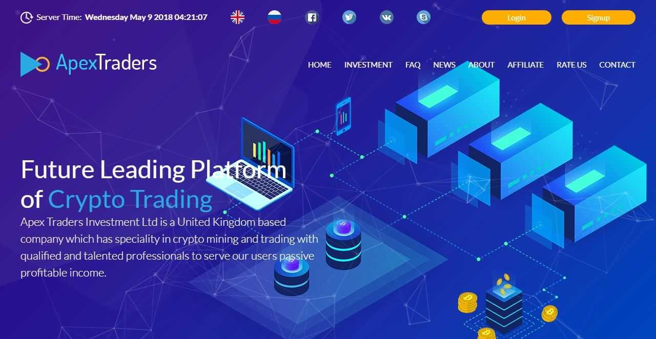 apex trading cryptocurrency