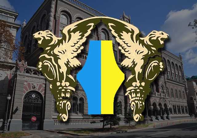 Ukrainian National Bank launch of national digital currency to reduce cash transaction costs and time
