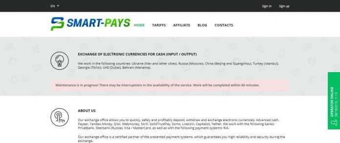 smart-pays.com