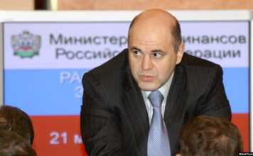 Russia's New Prime Minister Sets Digital Economy Course