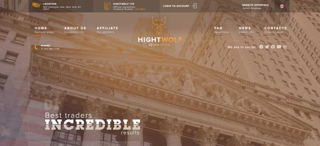 Hightwolf Hyip Review: Scam Or Paying? Read Our Full Review