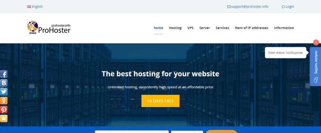 Prohoster Web Hosting Review - The Best Hosting for Your Website