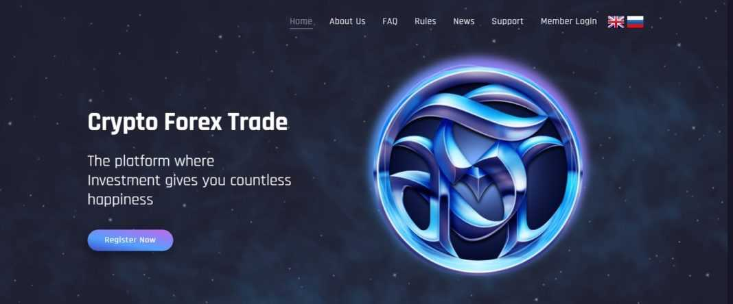 Crypto-fx.trade Review: Scam Or Paying? Read Our Full Review