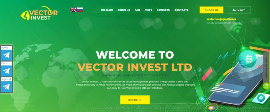 Vector-invest.site Review: Scam Or Paying? Read Our Full Review