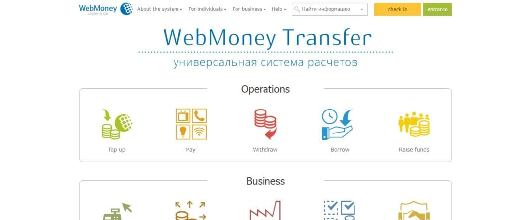 Wmtransfer Online Payment Service Review : Latest Updated